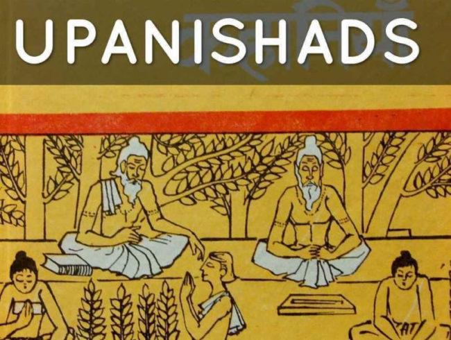 As Upanishads – A Essência do Conhecimento Védico por Bhagavan Sri Sathya Sai Baba.